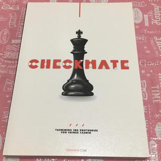 シャイニー(SHINee)のSHINee テミン ペンカフェ写真集 CHECKMATE(アイドルグッズ)