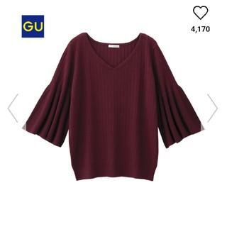 GU - ジーユー フレアスリーブセーター ワインレッド