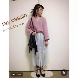 レイカズン(RayCassin)のレイカズン レーススカート(ロングスカート)