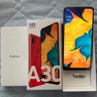 Galaxy - UQモバイル Galaxy A30 SCV43 レッド 新品 SIMフリー