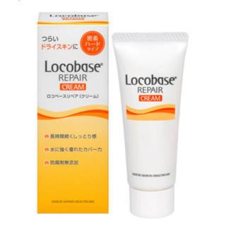 Locobase REPAIR