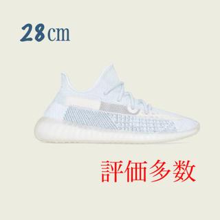 アディダス(adidas)のYEEZY BOOST 350 V2  CLOUD WHITE 28㎝(スニーカー)