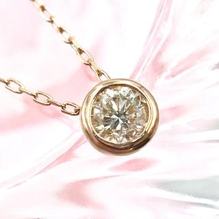 ★K18PG ダイヤモンド 0.1ct 1Pダイヤ 一粒 ネックレス 40cm(ネックレス)