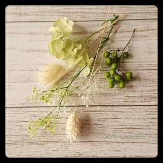 グリーン系 花材 セット 詰合せ ハーバリウム アロマワックス ドライフラワー(ドライフラワー)