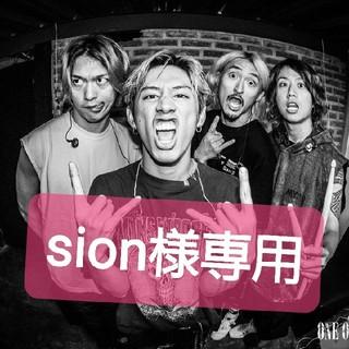 ワンオクロック(ONE OK ROCK)のsion様専用ページ(キーホルダー/ストラップ)
