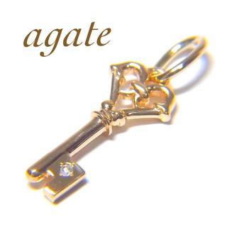 アガット(agete)のagate アガット K10YG  ダイヤ キー チャーム ペンダント トップ(ネックレス)