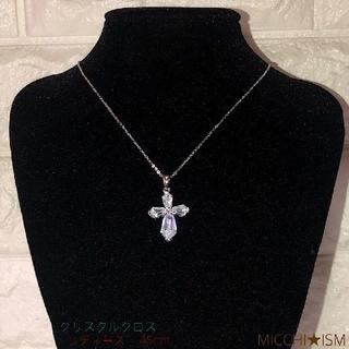 【新品】海外セレブ愛用☆高級3A級ダイヤクリスタルクロスネックレスシルバー925(ネックレス)