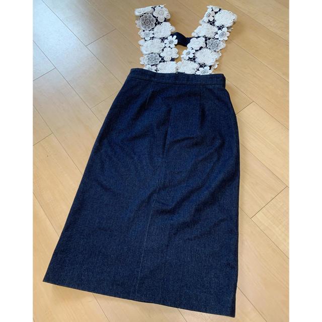 Chesty(チェスティ)のMaaya様専用 チェスティ ジャンパースカート レディースのスカート(ひざ丈スカート)の商品写真