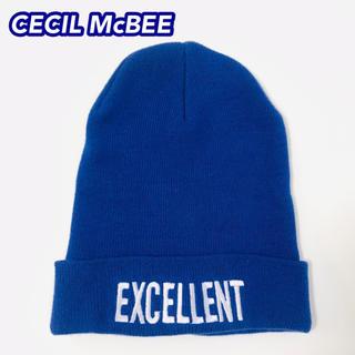 セシルマクビー(CECIL McBEE)のセシルマクビー ニット帽 美品(ニット帽/ビーニー)