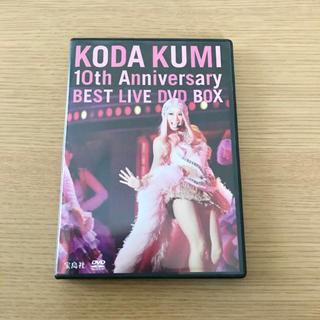 タカラジマシャ(宝島社)の倖田來未 DVD(ミュージック)