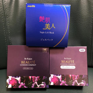 美・皇潤ポーテ  クッションコンパクト&ナイトジェルマスク