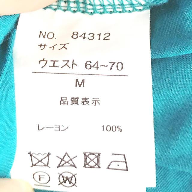 しまむら(シマムラ)のロングスカーチョ 青緑 レディースのパンツ(その他)の商品写真