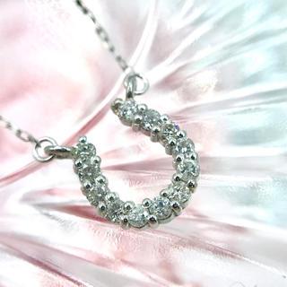 ★K18WG ダイヤモンド D0.10ct ホースシュー ネックレス 40cm(ネックレス)