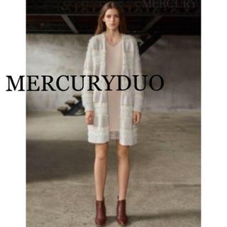MERCURYDUO - マーキュリーデュオ フェザーMIXノルディックガウン レディース