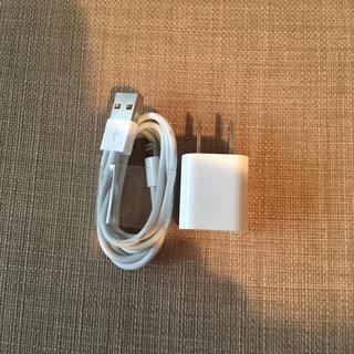 アップル(Apple)のiPhone充電ケーブル 純正(その他)