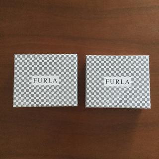フルラ(Furla)のFURLA 小物ケース用の空箱2個セット(ショップ袋)