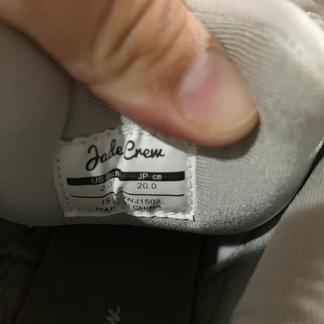 madras(マドラス)の20cm ダンス用シューズ ジェイドクルー 新品 キッズ/ベビー/マタニティのキッズ靴/シューズ(15cm~)(スニーカー)の商品写真