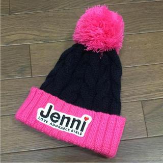 ジェニィ(JENNI)のJENNI ニット帽(ニット帽/ビーニー)