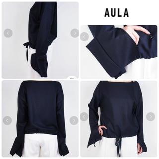 アウラアイラ(AULA AILA)のAULA 【アウラ】コンプレスウールトップス0 プルオーバー 裾リボン圧縮ウール(ニット/セーター)