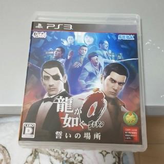 PlayStation3 - 龍が如く0 誓いの場所 新価格版 PS3版