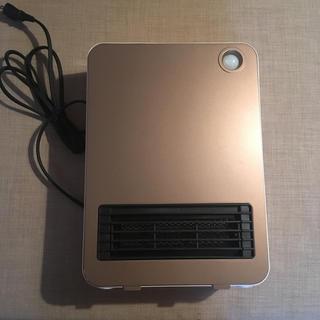 人感センサー搭載セラミックヒーター(ファンヒーター)
