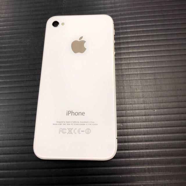 Apple(アップル)のiPhone4s 32GB 希少iOS5.0.1  スマホ/家電/カメラのスマートフォン/携帯電話(スマートフォン本体)の商品写真
