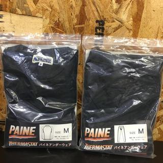 PAINE - パイネ アンダーウェア