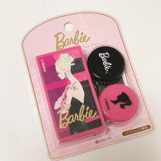 バービー(Barbie)のコンタクトケース(その他)
