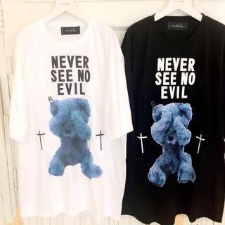 ミルクボーイ(MILKBOY)のMILK BOY くまちゃんTシャツ(Tシャツ/カットソー(半袖/袖なし))