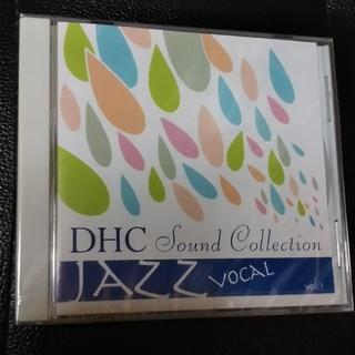 ディーエイチシー(DHC)のJAZZ VOCAL vol.1  DHC SOUND COLLECTION(ジャズ)