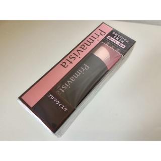 Primavista - プリマヴィスタ 皮脂くずれ防止 化粧下地 超オイリー肌用 ブラックプリマ