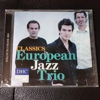 ディーエイチシー(DHC)のCLASSICS by European Jazz Trio  DHCのCD(ジャズ)
