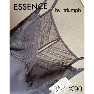 Triumph - 【新品タグ付】ESSENCE by triumph/キャミソール90