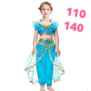 アラジン ジャスミン コスチューム ドレス(ドレス/フォーマル)