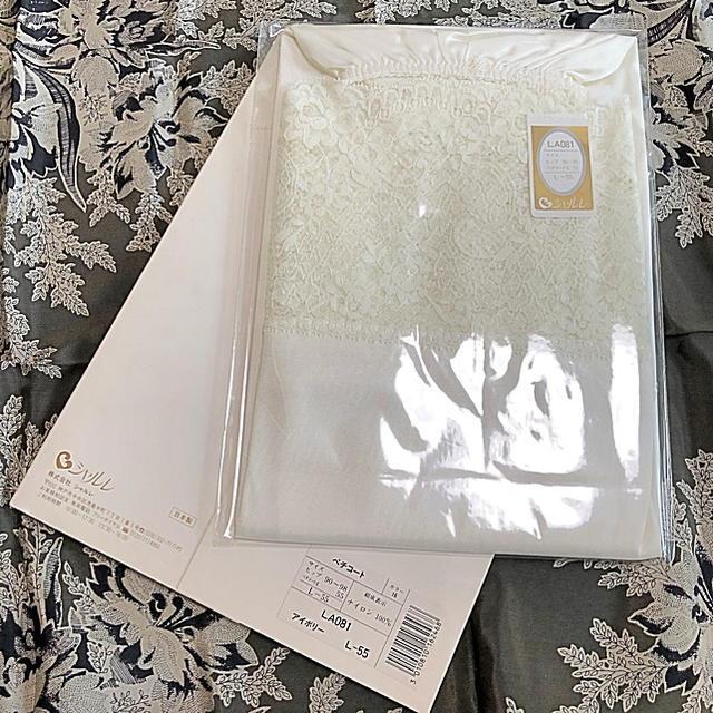 シャルレ(シャルレ)の【新品未使用】CHARLE ペチコート レディースの下着/アンダーウェア(その他)の商品写真