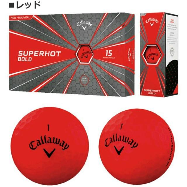 Callaway(キャロウェイ)のキャロウェイ ゴルフボール スーパーホット レッド(蛍光マットカラー) 15球 スポーツ/アウトドアのゴルフ(その他)の商品写真