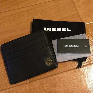 DIESEL - ディーゼル カードケース 名刺入れ 新品未使用