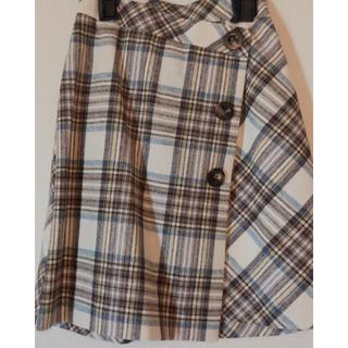 Rirandture - リランドチュール 新品未使用タグ付きスカート
