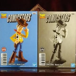トイストーリー(トイ・ストーリー)のトイ・ストーリー COMICSTARS ウッディ 全2種セット(SF/ファンタジー/ホラー)
