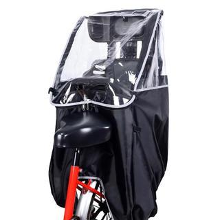 送料無料 子供乗せ 自転車 レインカバー