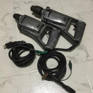 日立 電気ドリル 6.5mm 13mm 2台セット(工具/メンテナンス)