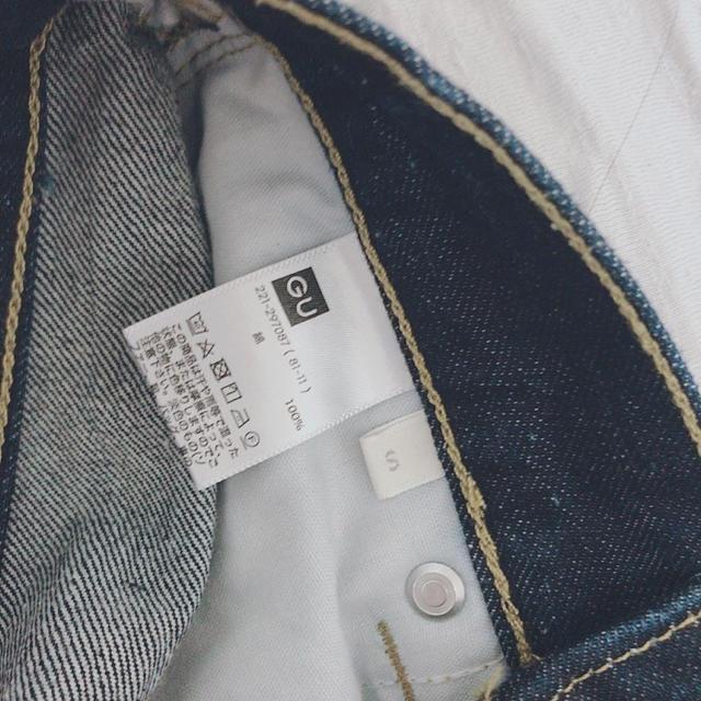 GU(ジーユー)のgu ハイウエストストレートジーンズ Sサイズ デニム KBF系 レディースのパンツ(デニム/ジーンズ)の商品写真
