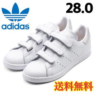 アディダス(adidas)の★新品★希少 アディダス スタンスミス スニーカー ベルクロ ホワイト 28.0(スニーカー)