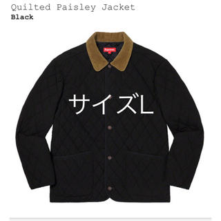 Supreme - 新品即日発送 シュプリーム Quilted Paisley Jacket