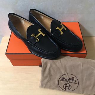 エルメス(Hermes)のエルメス 革靴(ローファー/革靴)
