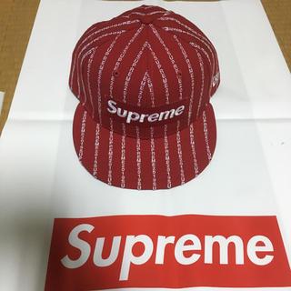 Supreme - Supreme Text Stripe New Era RED 7 3/8