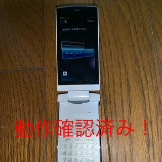 ソニー(SONY)のau S007 ホワイト ガラケー(携帯電話本体)