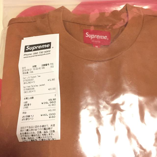 Supreme(シュプリーム)のSupreme cat ロンT メンズのトップス(Tシャツ/カットソー(七分/長袖))の商品写真