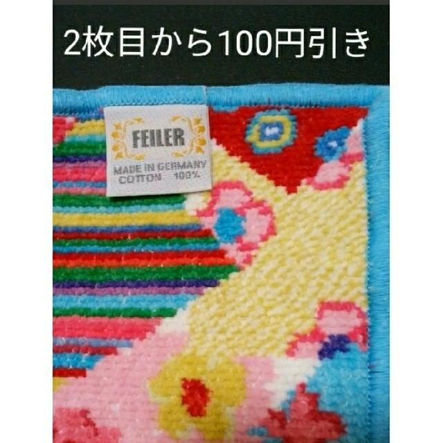 FEILER(フェイラー)の✨美品✨ FEILER フェイラー ハンカチ パッチワーク風 赤 青 黄色 緑 レディースのファッション小物(ハンカチ)の商品写真