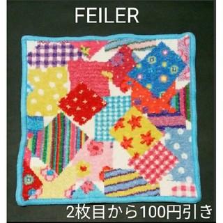 フェイラー(FEILER)の✨美品✨ FEILER フェイラー ハンカチ パッチワーク風 赤 青 黄色 緑(ハンカチ)